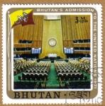 Stamps Asia - Bhutan -  Admision Naciones Unidas