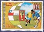 Sellos del Mundo : Africa : Guinea_Ecuatorial : GUINEA EC Copa de fútbol Jules Rimet 0.60