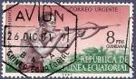 Stamps : Africa : Equatorial_Guinea :  GUINEA EC Aniversario independencia 8