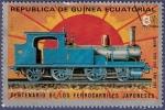 Sellos del Mundo : Africa : Guinea_Ecuatorial : GUINEA EC Centenario ferrocarriles japoneses 8