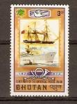 Sellos de Asia - Bhután -  CENTENARIO  DE  LA  U.P.U.