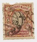 Sellos de Europa - Rusia -  Imperial Eagle