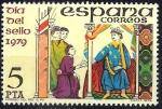 Sellos del Mundo : Europa : España : 2526 Día del sello. Correo del Rey, siglo XIII.