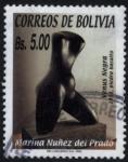 Stamps America - Bolivia -  Maria Nuñez del Prado - Venus Negra