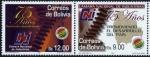 Stamps Bolivia -  Camara Nacional de Industria