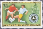 Stamps : Asia : Mongolia :  MONGOLIA Football World Ch. 1954 30