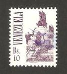 Stamps Venezuela -  monumento a la batalla de carabobo