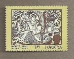 Stamps Ukraine -  Labores artesanales