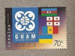 Stamps Ukraine -  Organización para la democracia