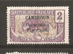 Stamps Cameroon -  Camerun - Mandato Frances.