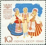 "Stamps of the world : Russia :     NACIONAL DEL TRAJES""lituano traje"""