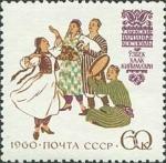 Stamps Russia -  NACIONAL DEL TRAJE