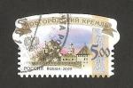 Sellos del Mundo : Europa : Rusia : 7139 - Kremlin de Novgorod