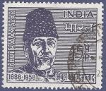 Stamps India -  INDIA Abulkalam Azad 15