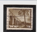 Stamps Israel -  acueducto near akko