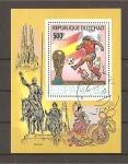Sellos de Africa - Chad -  Mundial España 82.