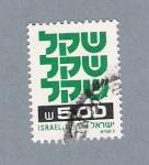 Sellos de Asia - Israel -  Série Básica