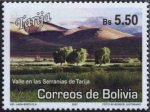 Stamps of the world : Bolivia :  Lugares Turisticos - Tarija