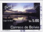 Stamps of the world : Bolivia :  Lugares Turisticos - Beni