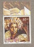 Stamps Oceania - Polynesia -  Heina