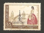 Sellos de America - Perú -  exposición  peruana en parís