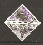 Stamps Africa - Republic of the Congo -