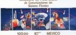 Stamps America - Mexico -  Lanzamiento del primer Satelite de Comunicaciones del Sistema Morelos