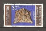 Sellos de Europa - Bulgaria -