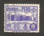 Sellos del Mundo : America : Perú : museo arqueológico de lima