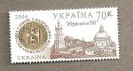 Stamps Ukraine -  Vista de Kiev