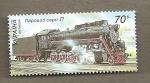 Stamps Ukraine -  Locomotoras