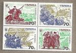 Stamps Europe - Ukraine -  Guerreros ucranianos