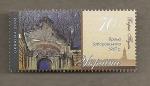 Stamps Ukraine -  monumento barroco