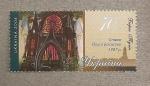 Stamps Ukraine -  Iglesia 1987