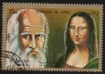 Stamps United Arab Emirates -  SHARJAH - Leonardo Da Vinci