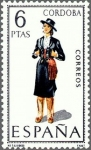 "Stamps of the world : Spain :  trajes tipicos  españoles""CORDOBA"""