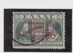 Stamps Greece -  reinas