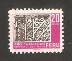 Sellos de America - Perú -  pro restauración del templo chan chan