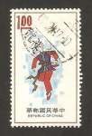 Stamps Asia - Taiwan -  folklore, joven volador
