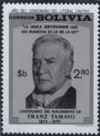 Stamps America - Bolivia -  Conmemoracion del centenario del nacimiento de Franz Tamayo