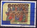 Sellos del Mundo : Europa : Vaticano :  Verso del año santo del 2000