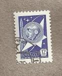 Sellos de Europa - Rusia -  Medalla de la exploración del espacio con retrato de Gagarin