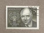 Sellos de Europa - Rusia -  B. V. Asafiev, compositor