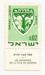 Stamps Israel -  Definitives (Coats of armas)