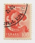Stamps Israel -  Definitives (tribes)