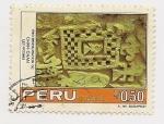 Stamps Peru -  Pro-Restauración De Chan-Chan