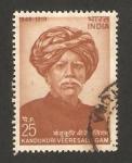 Stamps India -  kandukuri veeresalisgam, escritor