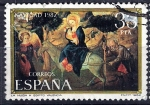 Sellos de Europa - España -  2682  Navidad. Huida a Egipto, Museo Bellas Artes de Valencia.