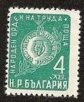Stamps Bulgaria -  Medalla al trabajo