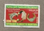 Sellos del Mundo : Africa : Mauritania : Alhajas